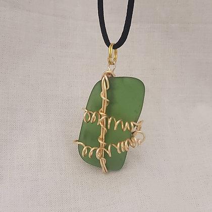 Sea Glass Pendant - HH
