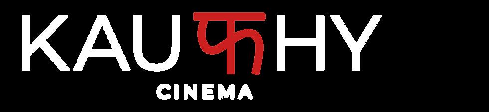 kauphy cinemas logo