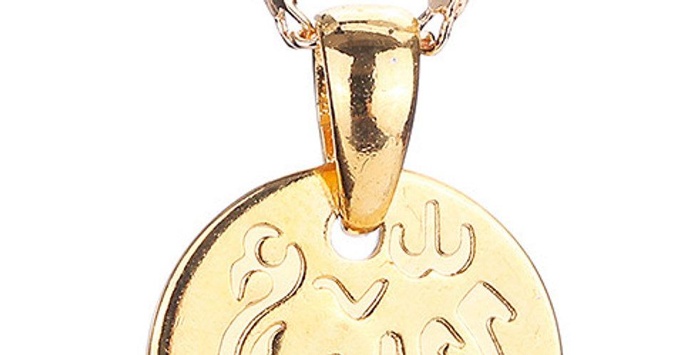 Silver Shoppee Allah Pendant Alloy Pendant for Girls and Women (SSPD0591)