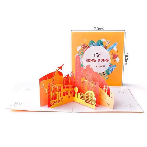 Hong Kong Pop up card