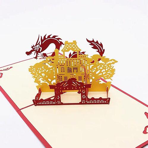 Dragon Gate pop up card
