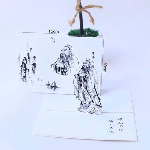 Confucius pop up card