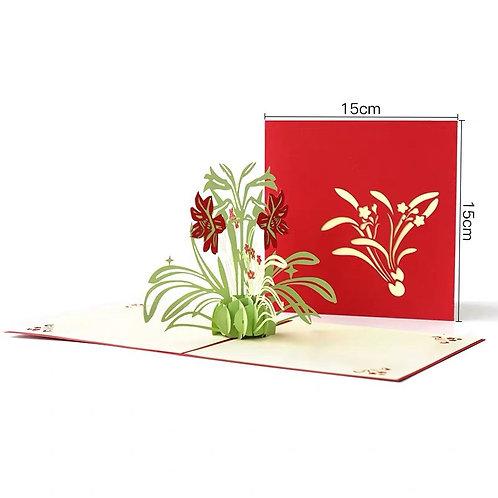 Daffodil popup card
