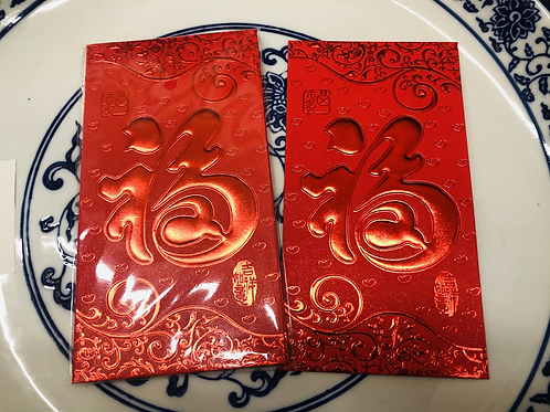 Red packets-pack of 6