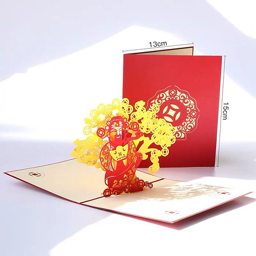 Fortune god pop up card