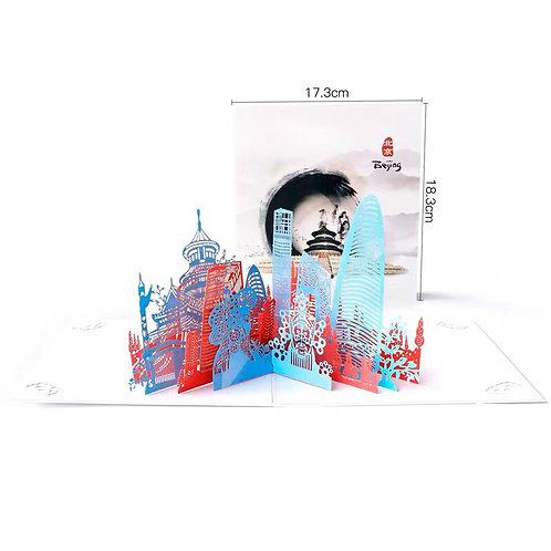 Beijing Pop up card