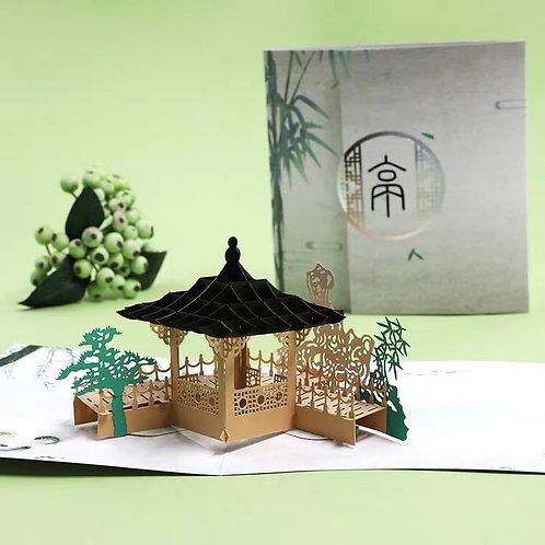 Colour pagoda pop up card