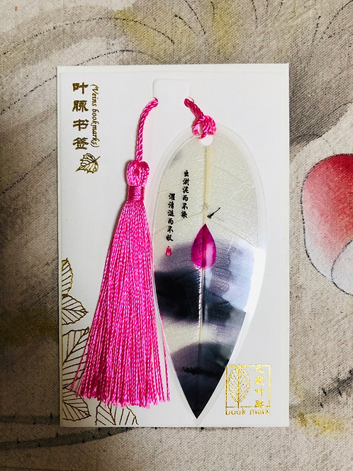 Leaf bookmark Lotus flower style 3