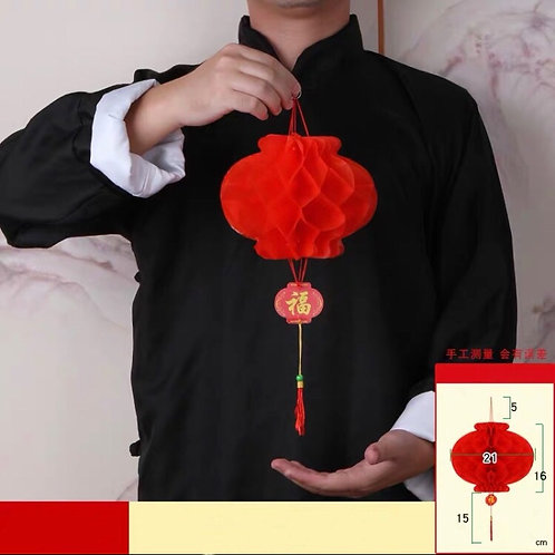 Red Lantern - Luck and fortune
