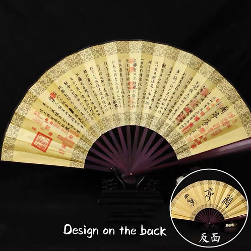 Large Fan - the famous calligraphy