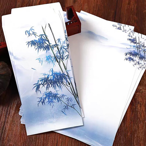 1 Envelope Bamboo with 2 matching paper