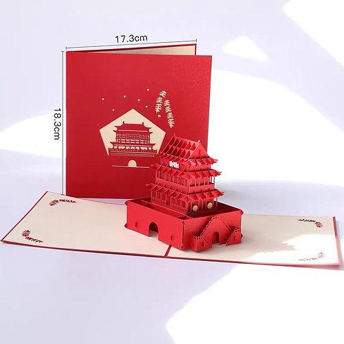 Bell Tower Pop up card