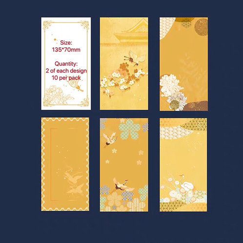 Craft paper Y with golden bits (pack of 10)