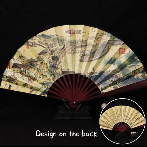 Large Fan - famous painting yellow
