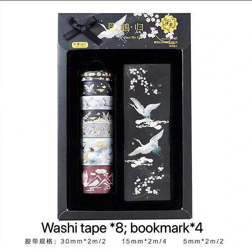 Washi tape with 4 bookmarks set