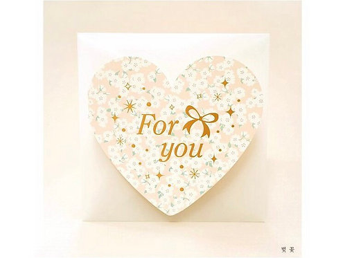 Thank you card - for you