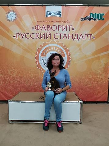 Фото русский той/Тотем Той Капоэйра/выставки.jpg