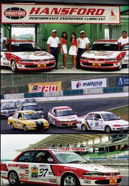 Hansford Team Racing.PNG