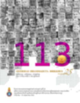 Book 113 ODB 25.jpg