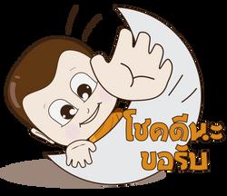Sticker Line-Tonkla 370x320px-36