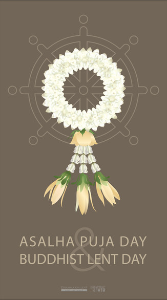 คุณอรรถนิติ ลาภากรณ์ FB: Arthaniti Lapakorn Dinsor art and Gallery ถ.ดินสอ กรุงเทพฯ