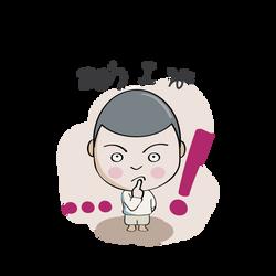 Cartoon Xiang Noi-09