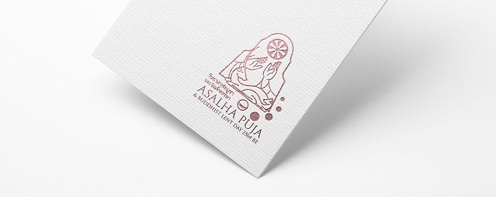 Banner-Slide-Asalha-64-fiol.jpg