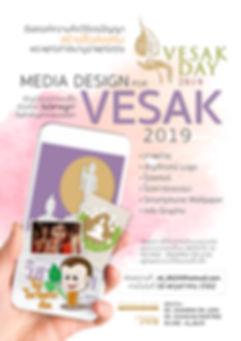 Vesak 62_Poster  PR.jpg
