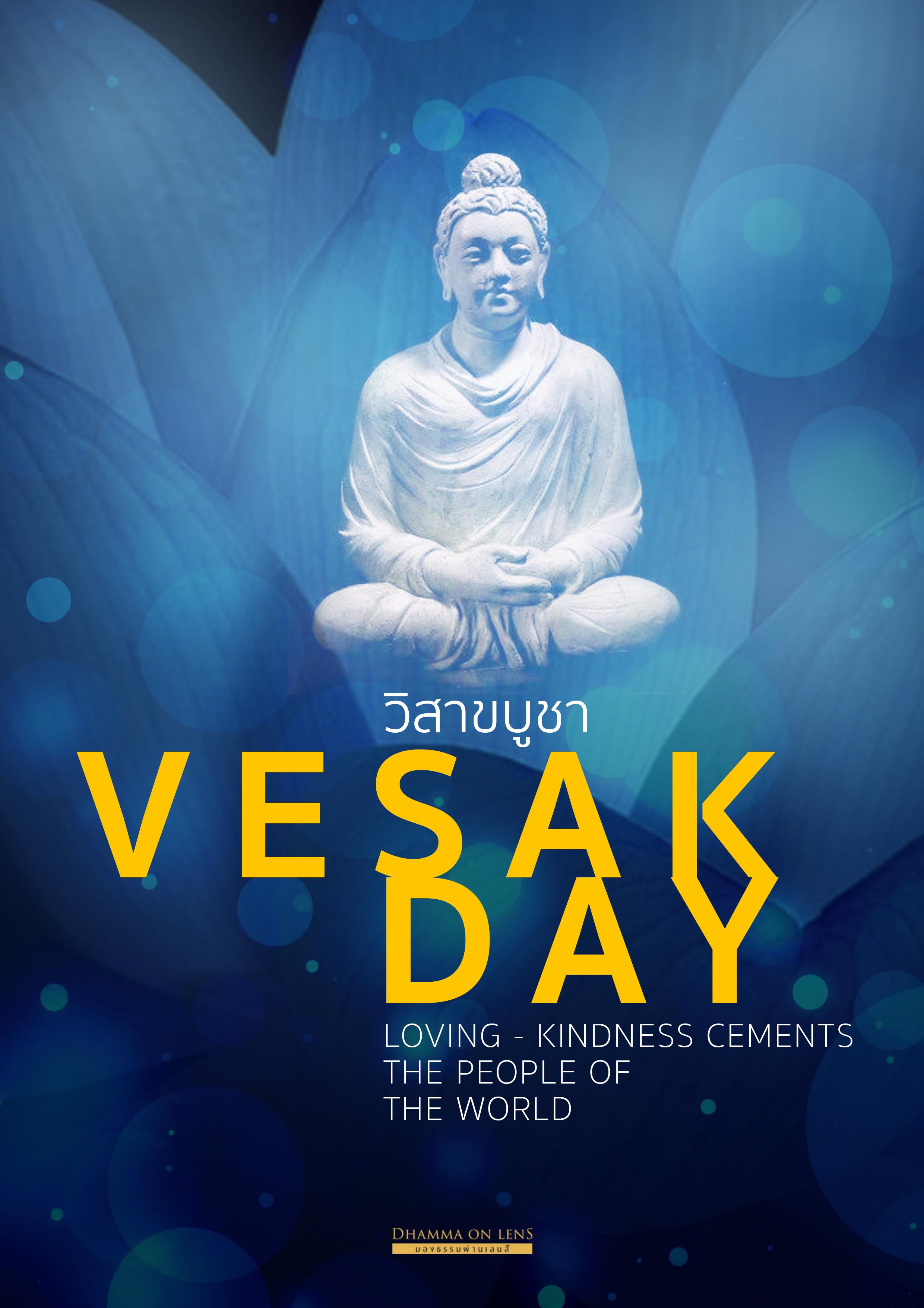 Poster of Vesak 06