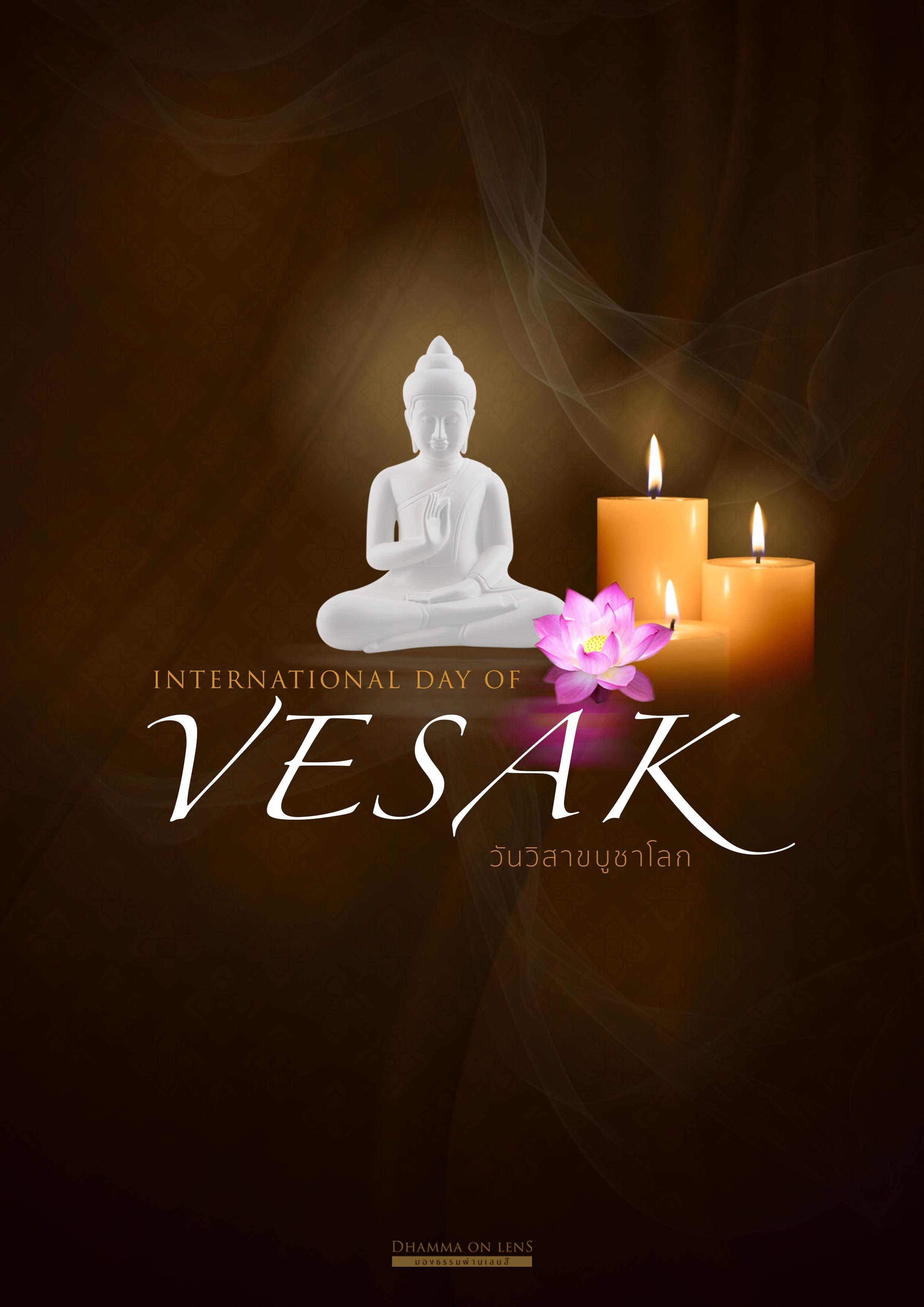 Poster of Vesak 04