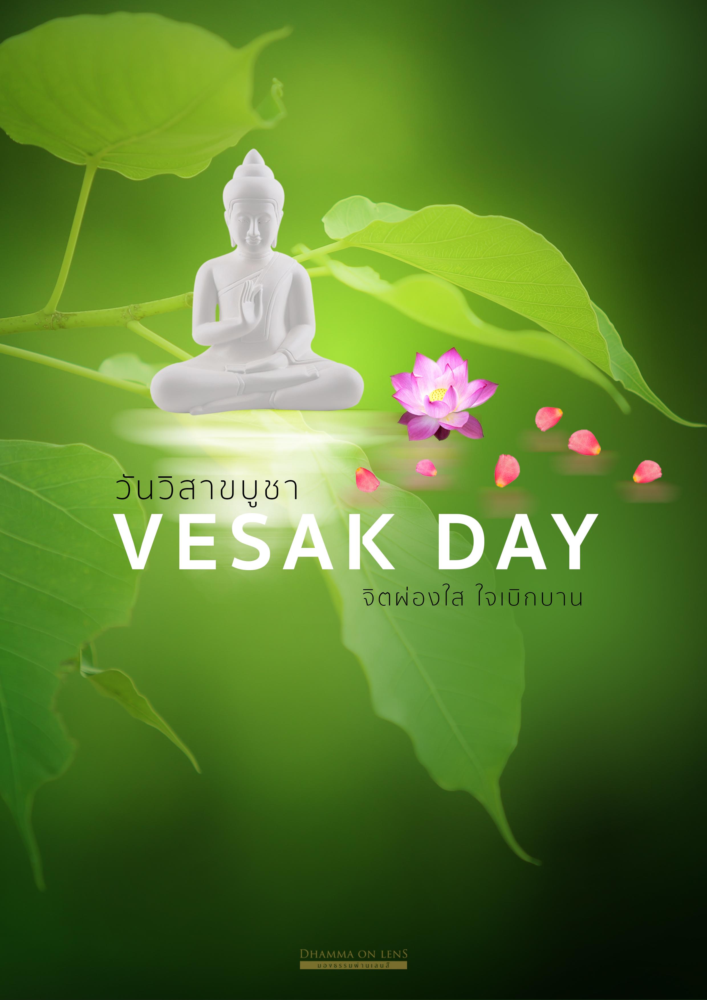 Poster of Vesak 03