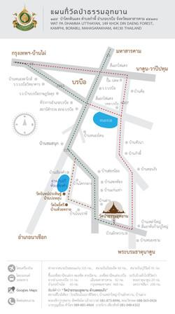 แผนที่วัดป่าธรรมอุทยาน-01