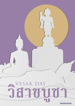 Poster of Vesak 08