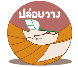 Sticker Line-Tonkla 370x320px-37