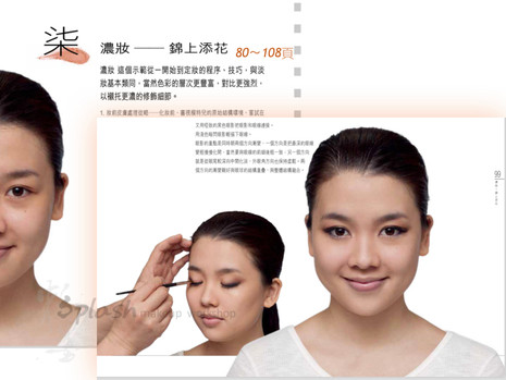 The Aesthetic Coding of Asian Face.012.j