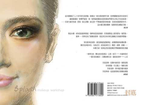 The Aesthetic Coding of Asian Face.016.j