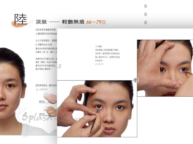 The Aesthetic Coding of Asian Face.011.j