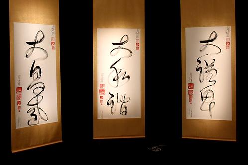 Tao Oneness Healing Field Event