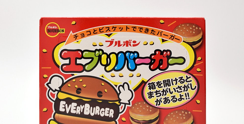 EveryBurger Chocolate Candy