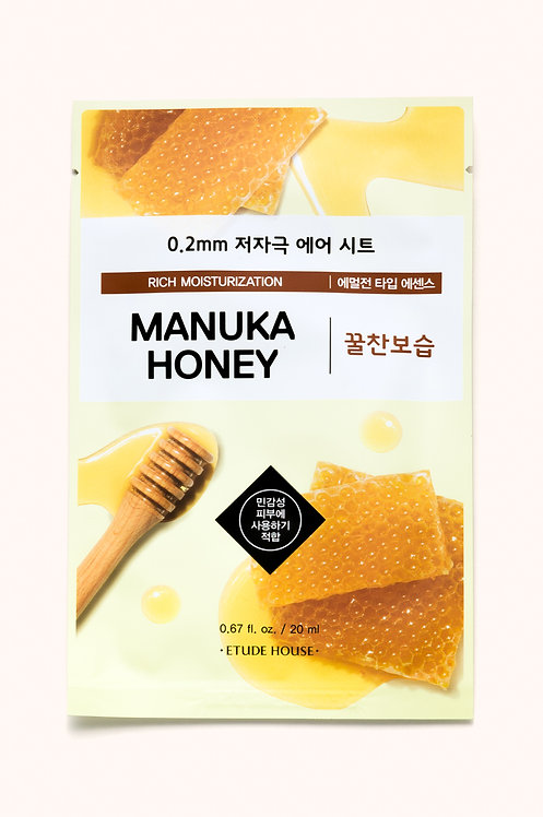 Air Therapy Mask Line - Honey