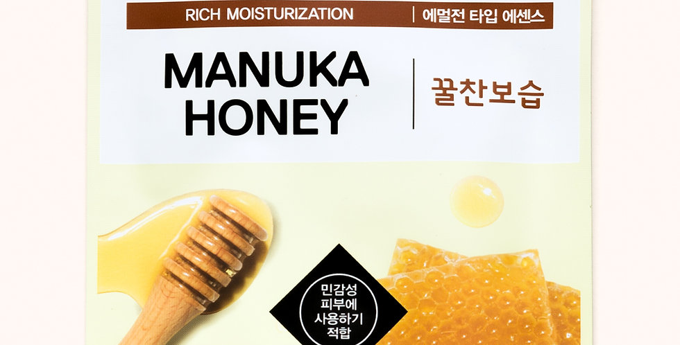 ETUDE HOUSE Air Therapy Mask Line - Honey