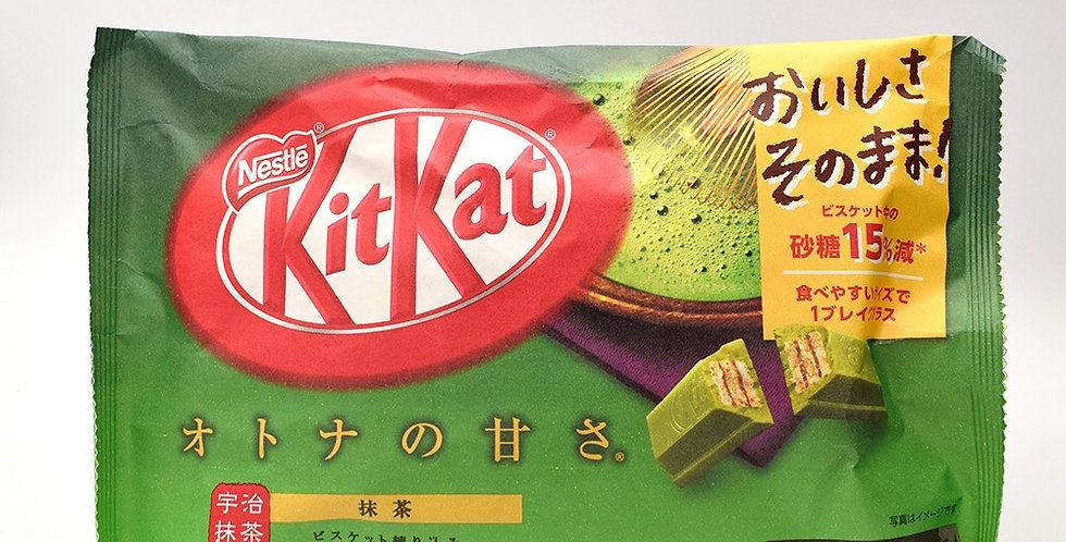 KitKat Mini Matcha Green Tea Chocolate