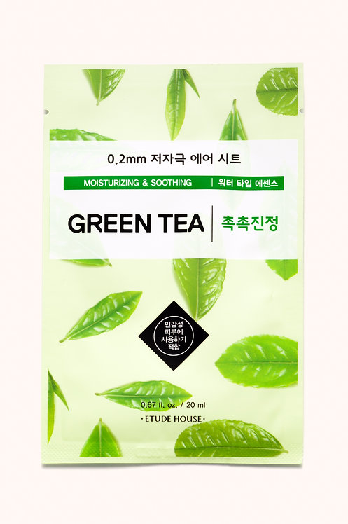 Air Therapy Mask Line - Green Tea