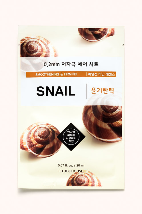 Air Therapy Mask Line - Snail
