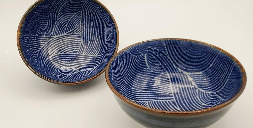 Aranami Small Bowl