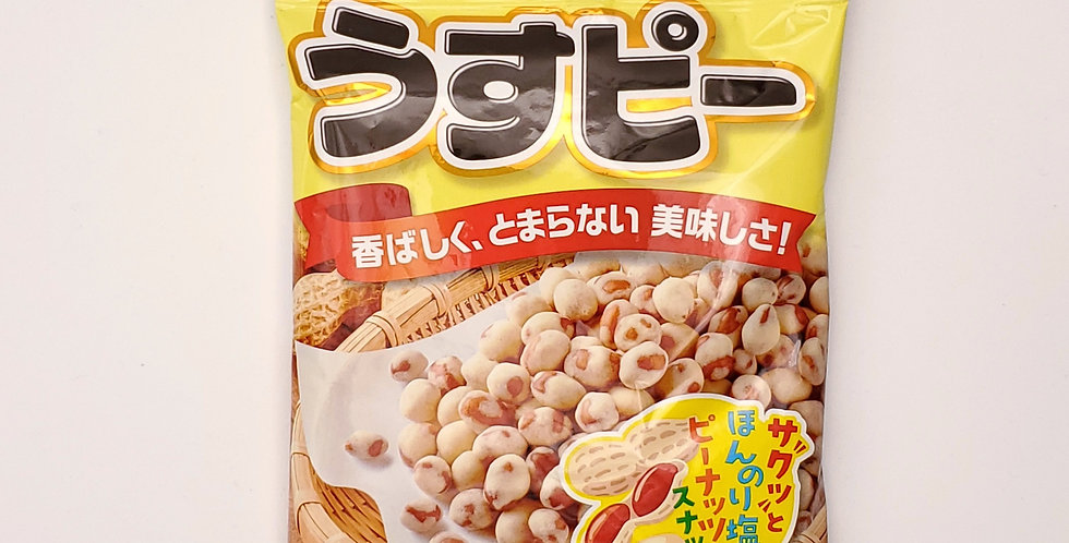 KASUGAI roasted peanut cracker