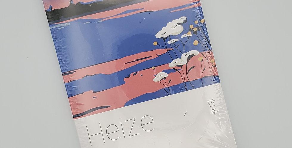 Heize, Late Autumn