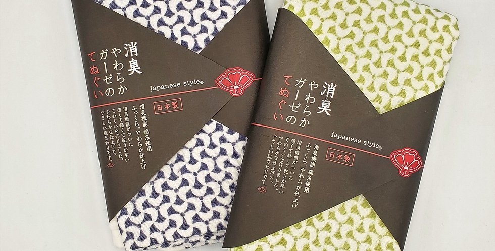 Japanese Style Tea Towel