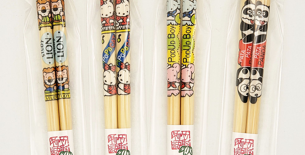 Childrens Chopsticks
