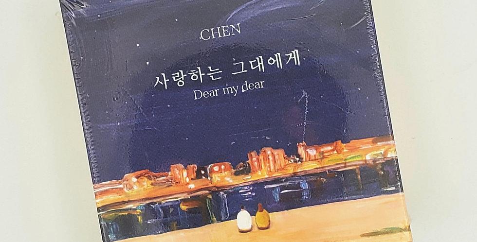 Chen, Dear My Dear